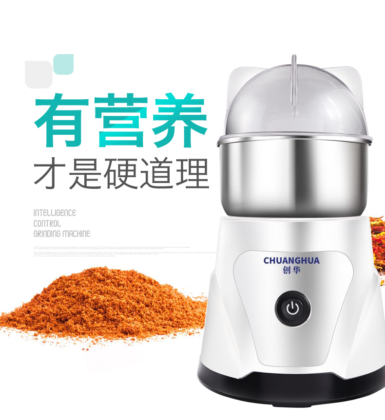 Grinder Mill Powder Machine Household Small Multi-functional Ultrafine Grain Mill Chinese Herbal Medicine Grinder 7