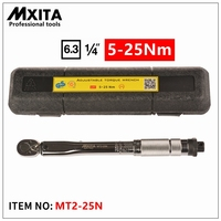 Mxita 1/4inch 5 25NM Drive Click Wrench Adjustable Torque Wrench Hand Spanner Repairing Tools hand tool set