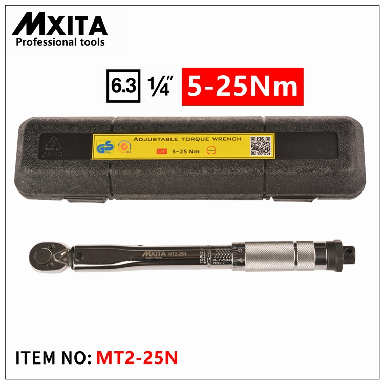 Mxita 1/4inch 5-25NM Drive Click Wrench Adjustable Torque Wrench Hand Spanner Repairing Tools hand tool set