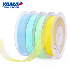YAMA 9 13 16 19 mm for Packing Wedding Decoration 200yards Ribbons Green Yellow Brown Solid Color Sheer Organza Silk Ribbon