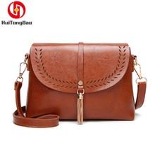 2019 New Retro Style Shell Tassel Bag Fashion Trend Womens Shoulder PU Leather Handbags Purses