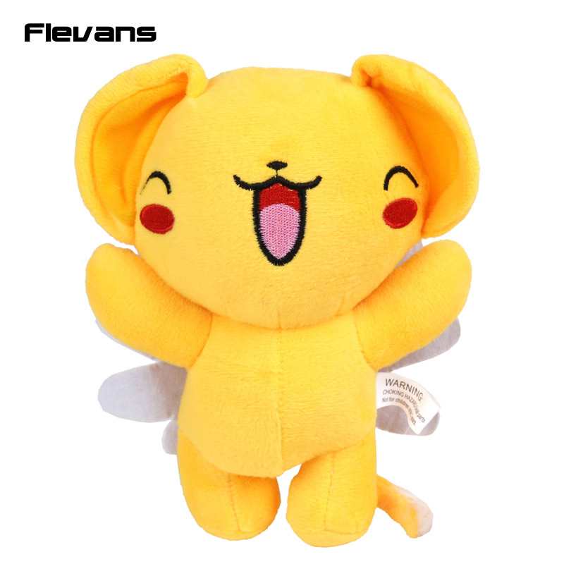 Anime Cartoon Cardcaptor Sakura Kero Plush Toy Soft Stuffed Animal Doll 17cm Kids Birthday & Christmas Gifts