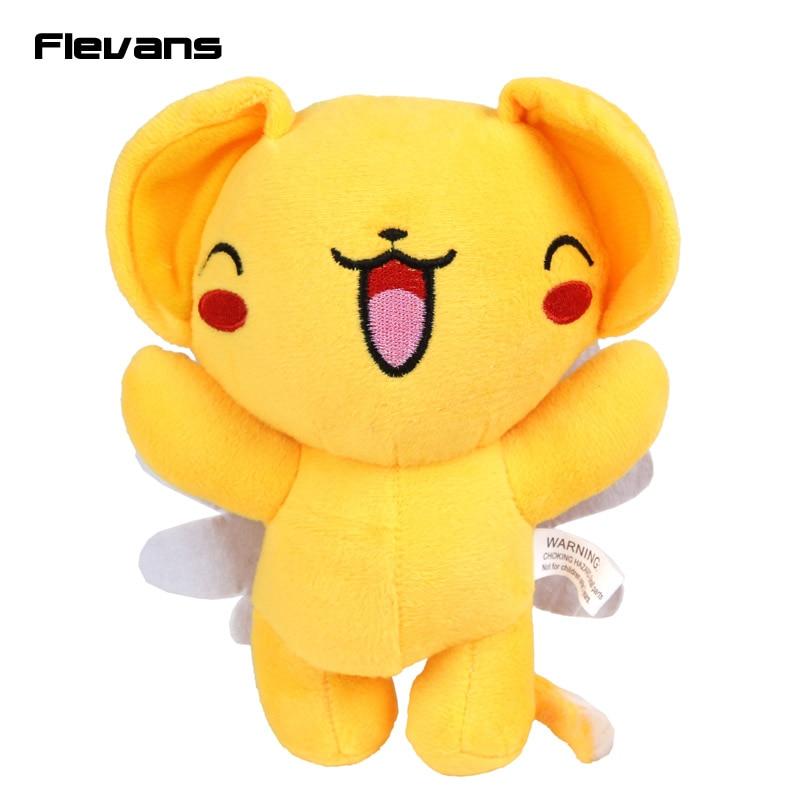Anime Card Captor Sakura Kinomoto Sakura Kero Plush Stuffed Doll Toy Gift 17cm
