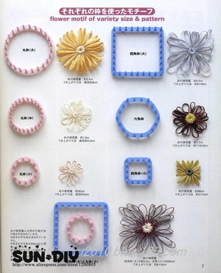 ▻Shippng flor patrón tejer telar para fácil tejida hecha a mano ...