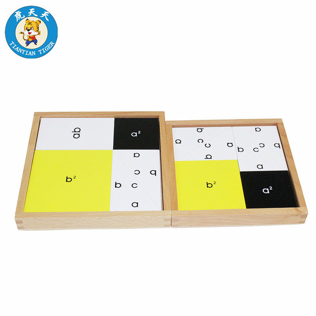 Montessori Educational Material For Children Mathematics Developing Wooden Toys Pythagorean Theorem A&B
