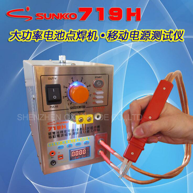 Free Shipping 2pcs 2 IN 1 New S719H Pulse Assembly Pracision Battery Spot Welder Soldering Welding Machine