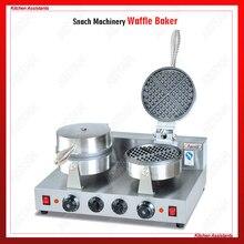 UWB2 waffle baker
