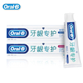 Oral B Fight Gum Swelling&Bleeding Toothpaste + Night Intensive Care Fluorinated Teeth Pastes Gum Health Combination 140g*2pcs