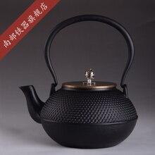 Authentische Gusseisen Teekanne Set Japanischen Teekanne Tetsubin Wasserkocher 1300 ml Drink Kung Fu Teesiebe Metall Net Filter Kochen werkzeuge