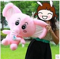 Nuovo peluche elefante rosa giocattolo Farcito cartoon elephant regalo bambola circa 50 cm 0225