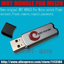 Original MRT DONGLE MRT Dongle para Meizu desbloquear Flyme cuenta o quitar la contraseña para Mx4pro/mx5/m1 /m2/m1note/m2note