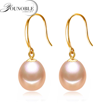Real Pure 18k Gold Drop Earrings Jewelry,Natural Freshwater Pearl Earrings Gold Girls Birthday Anniversary Exquisite Gift 18k gold earrings jewelry real freshwater drop pearl earrings wedding jewelry au750 yellow gold earrings fine gift