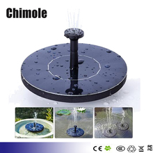 10pcs/lot 7V 1.4W Solar Panel Garden Plants Watering Power Fountain with Floating Water Pump
