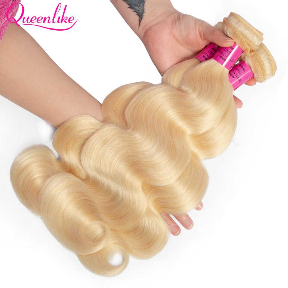 Царственный волос товары 3 предмета в комплекте Цвет 613 перуанской тела волновые пучки волос Реми Свет Мёд блондинка натуральные волосы Связки (bundle)