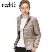 Down Parka Short Jacket Warm Winter Coat Duck Women Plus Size OverCoats 2016 New Korean Style High Quality Zipper Female Outwear