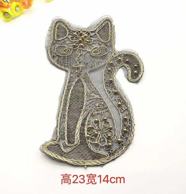 Broderie spéciale corde perlée dentelle tissu patchs or chat Animal pour vêtements coudre sur vêtements sweat Appliques rayure artisanat