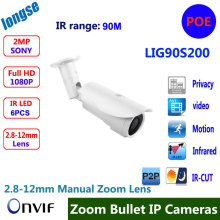 2MP 1920x1080P 2.8-12mm Varifocal Lens ONVIF POE IR 90m bigger size 305(W) x 113(H) x 103(D)mm Waterproof Bullet Camera