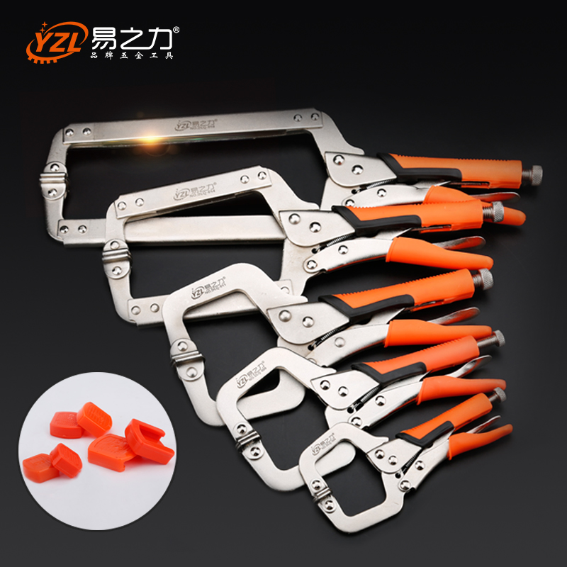 Locking Pliers Alloy Steel Welding Locking C Clamp Pliers Round Wood Tenon Locator Woodw ...