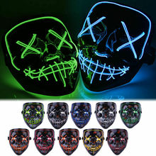 2019 Halloween LED Mask Cosplay Costume Light Up Party Mysterious decor Supplies Glow skull masks halloween led skull mask purge masks election mascara costume purge movie el wire dj party lighting glow in dark cosplay masks