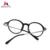 Meguste Moda Diseñador de la Marca de Anteojos TR90 Marco Retro gafas de Sol Redondas Óptico señora Women & men gafas de grau.