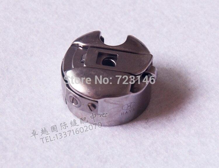 BC-DBM (2)-NBL Della Bobina Della Cassa/parte della macchina per cucire/Accessori di Cucito per juki 246