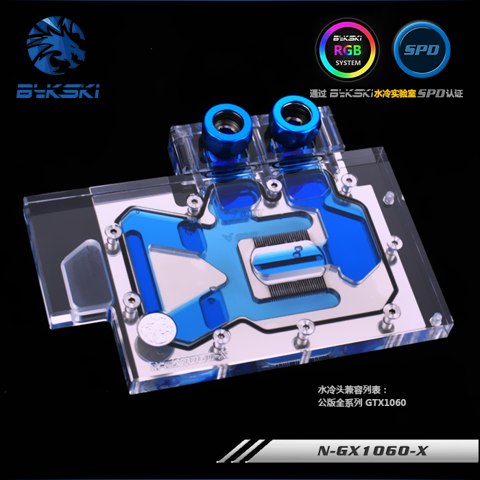 Bykski N-GX1060-X GPU Water Cooling Block for Founders GTX 1060 syscooling sc vg48 all covered water block for vga gpu cooling head support nvidia gtx 480