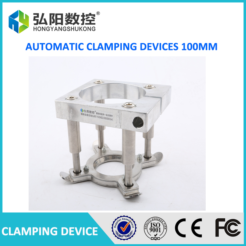 Spindle Motor Clamping Bracket Diameter 100mm Automatic Fixture Plate Device for water cooled / air cooling CNC spindle motor new product 220v 2 2kw cnc air cooled spindle motor er16 air cooling 4 bearing