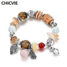 Женский винтажный браслет в стиле бохо с бусинами и кристаллами
