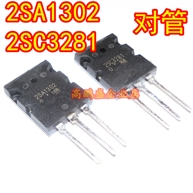 20pcs/lot Amplifier pairing tube 2SA1302 2SC3281 TO3P original authentic In StockIntegrated Circuits   -