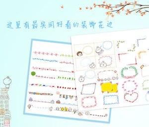 Image 2 - 2017ใหม่กระดานดำวาดติดตัวเลขการแข่งขันรูปภาพหนังสือจีนจิตรกรรมน่ารักตำราโดยF Eileนกสตูดิโอ