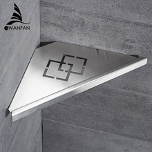 Badezimmer Regale Nickel Gebürstet Edelstahl 304 Wand Badezimmer Regal Dusche Caddy Handtuchhalter Bad-accessoires Regale WF-18062