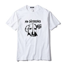 No Difference Vegan T-shirt