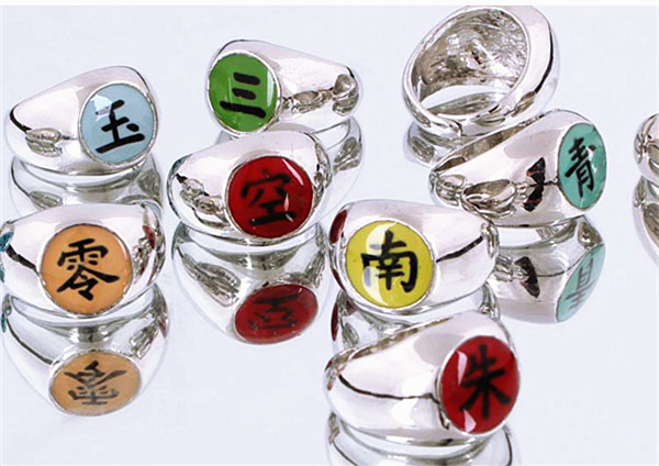 10 Piece Set Naruto Akatsuki Alloy Ring Set