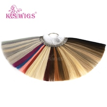 K.S Wigs 100% Remy Human Hair Color Rings/ Color Charts 37 Colors Available Can Be Dyed For Salon Sample Free Shipping
