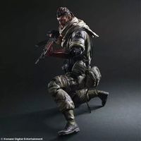 PLAY ARTS 33cm Metal Gear Solid V Snake Action Figure Model Toys