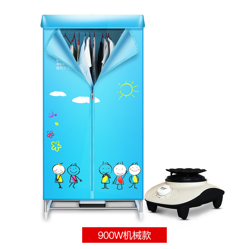 Household Mute Sterilizing Warm Air Clothes Dryer Double Layer Shoe Dryer Baby Clothes Drying Machine Fordable Clothes Wardrobe intelligent sole shoe polisher shoe cleaning machine household automatic shoe cleaner