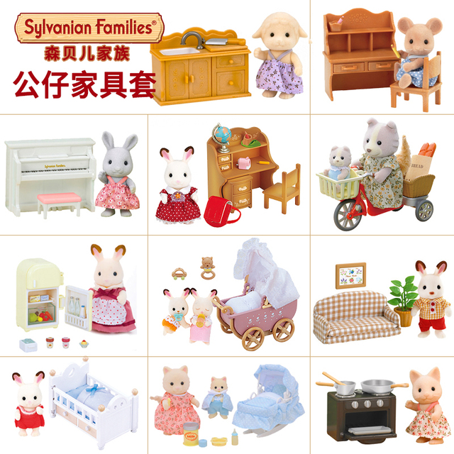 Sylvanian Family Furniture Sets Dolls Chocolate Bunny Girl Simulation Play  Toys Play House Piano Oven Kitchen