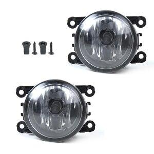 DWCX 4F9Z-15200-AA 2pcs Right/Left Side Fog Light Lamp + H11 Bulbs 55W For Acura Honda Ford Lincoln Jaguar Subaru Nissan Suzuki
