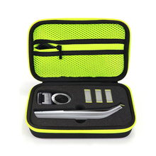 Portable Travel Hard Bag Case Cover for Norelco OneBlade Pro Anti Fall Waterproof Practical For Philips Shaver Storage Box