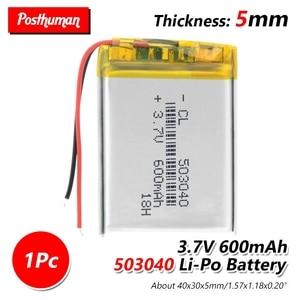 3.7V 600MAH lithium polymer ba