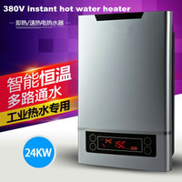 380 В коммерческого использования электрический Tankless индукционный водонагреватель мгновенная горячий душ 12000 Вт/15000 Вт/18000 Вт/21000 Вт/24000 Вт/27000