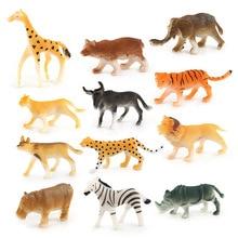 12 шт. маленькая Статуэтка дикого животного фигурка для детей имитация пластиковые игрушки диких джунглей животных