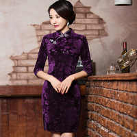 Лидер продаж фиолетовый дамы велюр Cheongsam Традиционный китайский Стиль Для женщин Демисезонный Qipao платье Размеры размеры S M L XL xxl