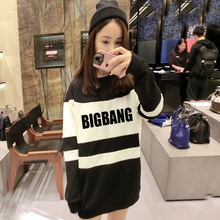 kpop bigbang concert made stripes printing hoodie for vip's autumn hooded black white jacket plus size clothes k-pop women