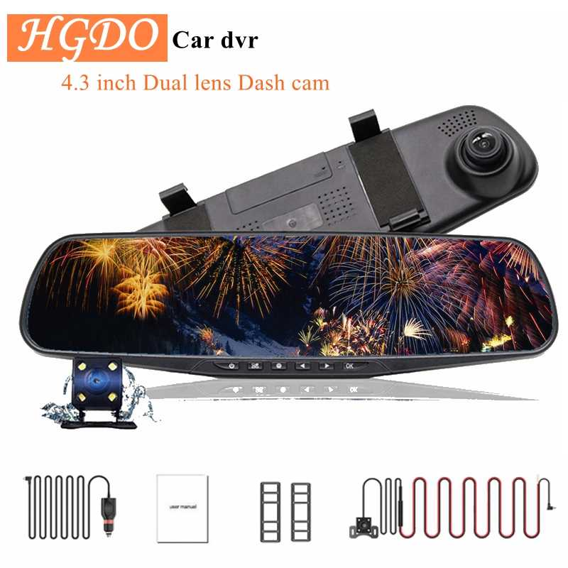 HGDO 4.3''Car DVR Dual Lens Car Camera Full HD 1080P Video Recorder Rearview Mirror With Rear view DVR Dash cam