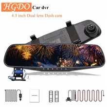 HGDO 4.3''Car DVR Dual Lens Car Camera Full HD 1080P Video Recorder Rearview Mirror With Rear view DVR Dash cam цена