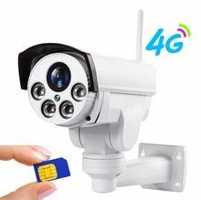 YSA 4G 3G PTZ IP camera 5X Zoom CCTV Video Waterproof Outdoor 1080P IR 50M Night Vision Security with Power Adapter