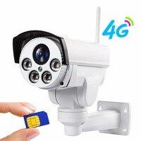 YSA 4G 3g PTZ ip камера 5X Zoom CCTV видео влагозащищенная наружная 1080 P ip камера IR 50 м ночного видения безопасности с адаптером питания