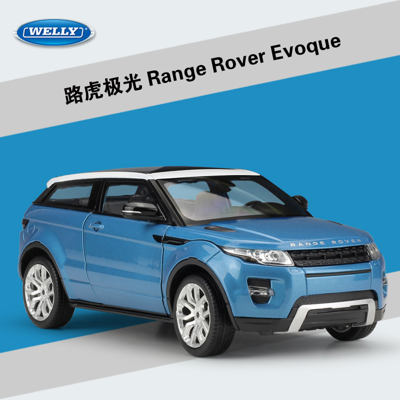 WELLY 1:24 scale High Simulator Metal Model Aurora Land Range Rover Sport SUV Diecast Car Alloy Toy Car For Children Gifts