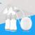 Doble bomba Eléctrica de mama ampliación ventosas Dobles extractores de leche de alimentación del bebé la leche Materna Posparto Conveniente Envío Gratis